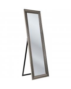 Kare Spiegel Frame Silver 180x55 cm