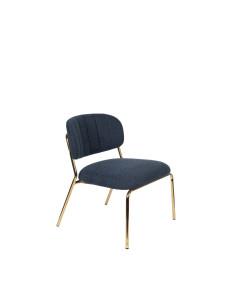 Meer Design Loungestoel Jolien Gold/Dark Blue
