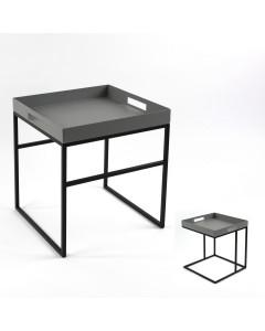 Bijzettafel Grijs/Zwart 45cm