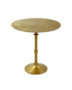 Bijzettafel Funky Gold 50cm