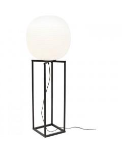 Kare Vloerlamp Frame Ball