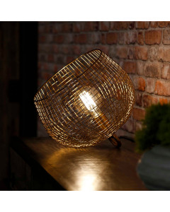 Meer Design Tafellamp Oliver