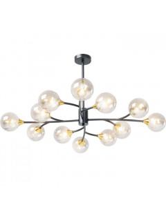 Kare Hanglamp Molecules